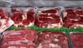 Kırmızı et fiyatı ithalatla, devlet müdahalesiyle düşmez