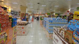Uyum Gıda borsadan çıkıyor