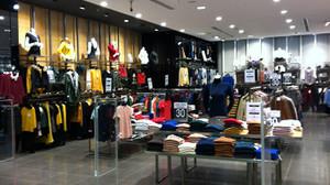 Koton, yurt dışına Türkiye'den çok mağaza açacak