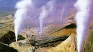MTA, 16 jeotermal alanı ihaleye çıkardı