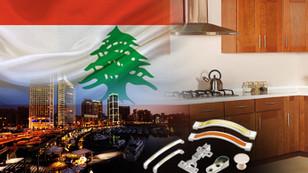 Lübnanlı toptancı mobilya aksesuarları talep ediyor