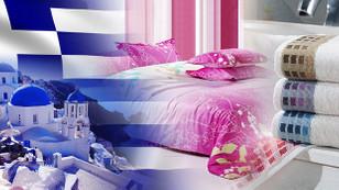 Yunan firma otel ve ev tekstilleri ithal edecek