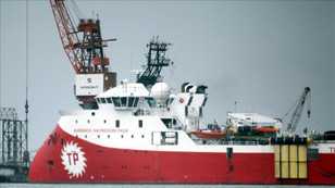 Karadeniz'de doğalgaz ve petrol aranıyor