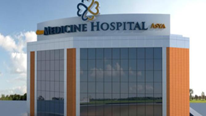 Medicine ve Nene Hatun hastaneleri birleşti