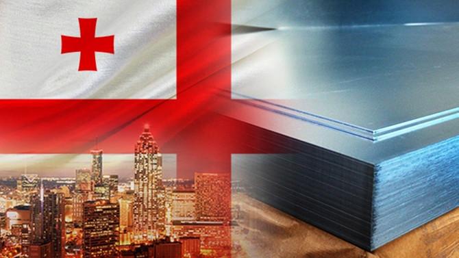 Gürcistan'dan galvanizli sac ithal edilecek