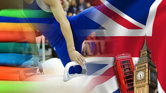 İngiliz spor kıyafetleri üreticisi kumaş tedarikçileri arıyor