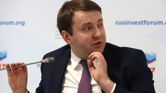 Rusya yüzde 2 büyüme hedefliyor