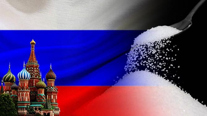 Rus firma früktoz kristali ithal edecek