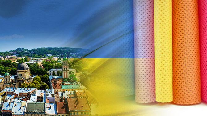 Ukraynalı üretici non-woven kumaş ithal edecek