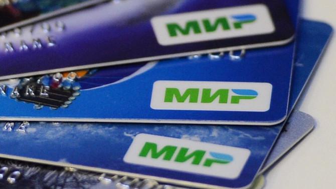 Rusya'da küçük işletme 'Mir' kartı uygulamasına hazır değil