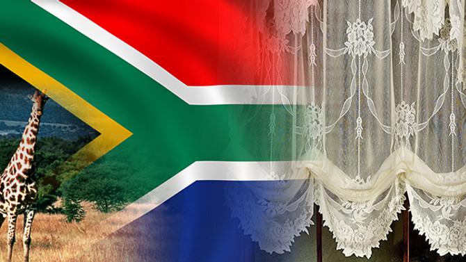 G. Afrikalı firma perdelik güpür çeşitleriyle ilgileniyor