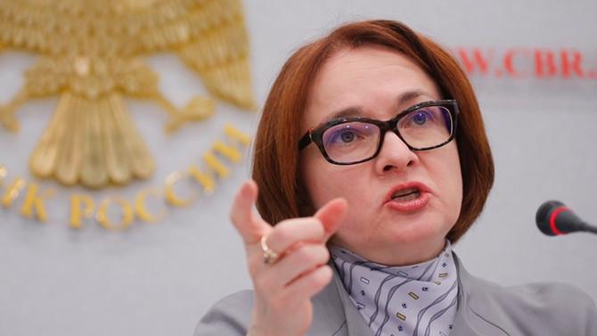 Rusya Merkez Bankası'ndan faiz indirim sinyali