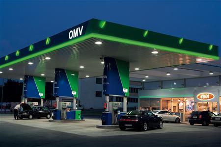 OMV, İngiltere'deki operasyonunu sattı