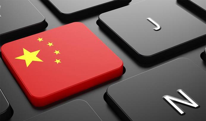 Çin, yabancı yatırım planını açıkladı