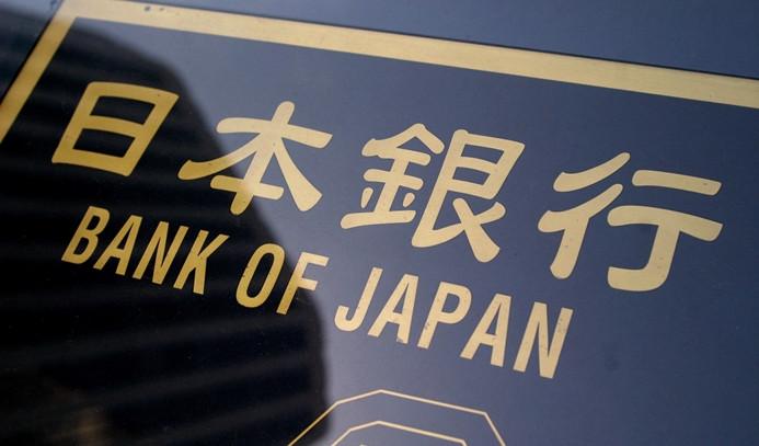 Japon tahvillerinin yüzde 40'ı BoJ'un elinde