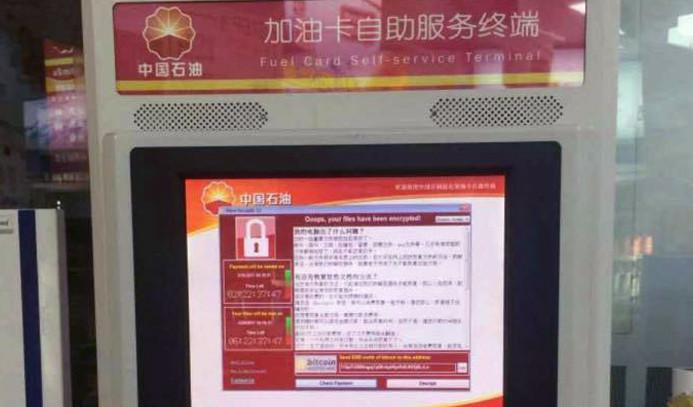 Siber saldırıdan 75 bin bilgisayar etkilendi
