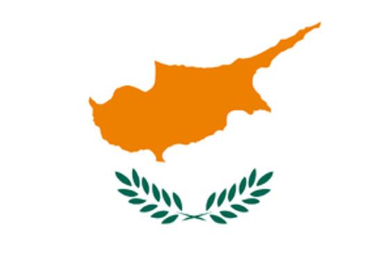 Kıbrıs Rum da kemer sıkacak