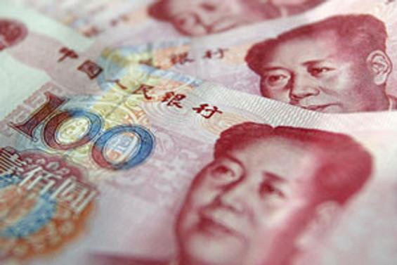 Akbank, Yuan işlemlerine başladı