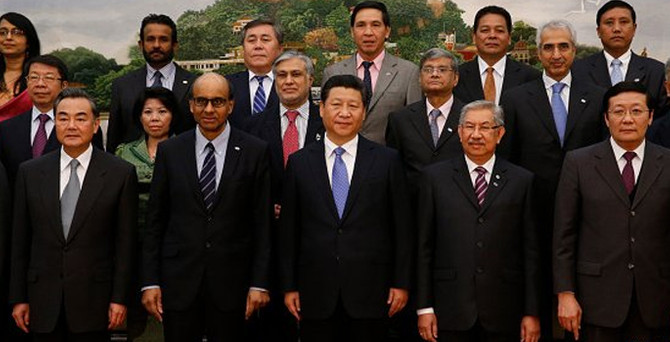 İngiltere Asya Altyapı Yatırım Bankası'na katılacak