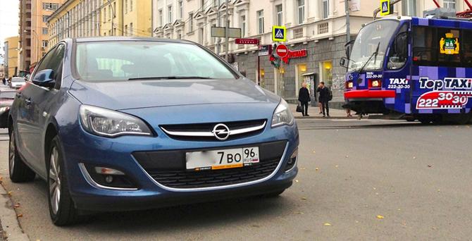 Opel Rusya'dan çıkıyor