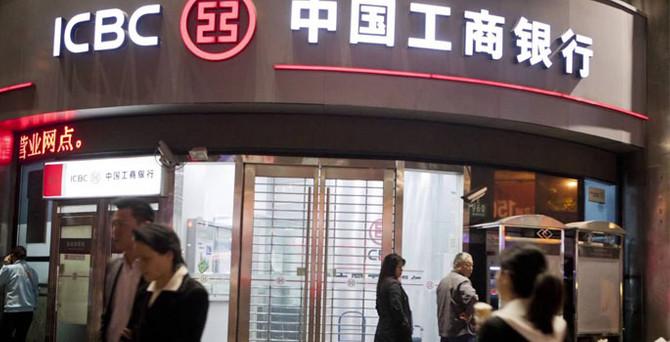Çinli deve Tekstilbank onayı