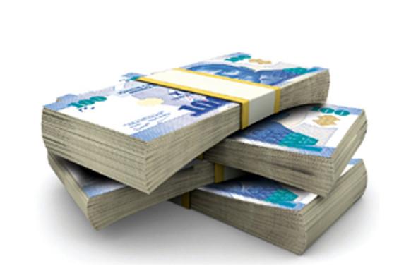 Merkezi yönetimin borç stoku 487,5 milyar lira