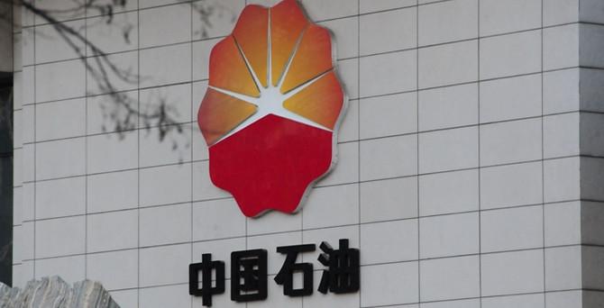 Çinli petrol şirketinde eski yöneticiye soruşturma
