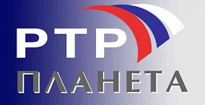 AB'de ilk: Rusça kanala yayın engeli