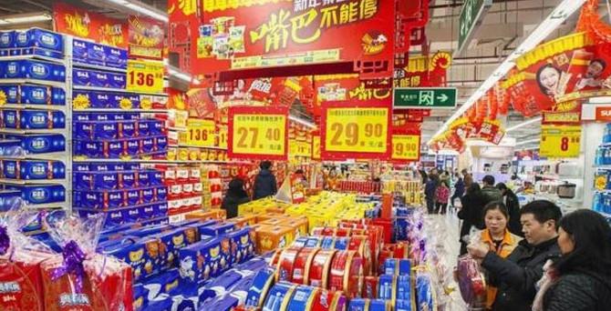 Çin'den 4'üncü faiz indirimi