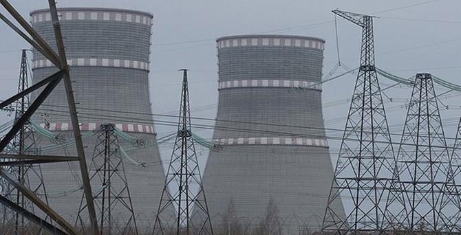Nükleer santralde yangın!
