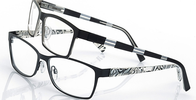 Şekerbank'tan gözlükçülere özel destek paketi