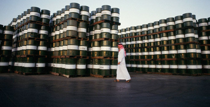 Suudi Arabistan rekor üretime hazırlanıyor