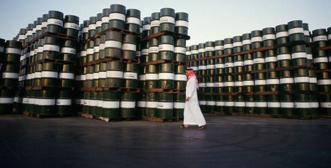 Suudi Arabistan'dan rekor bütçe açığı