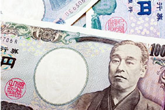 Japonlar'dan Güneydoğu'ya 3 destek