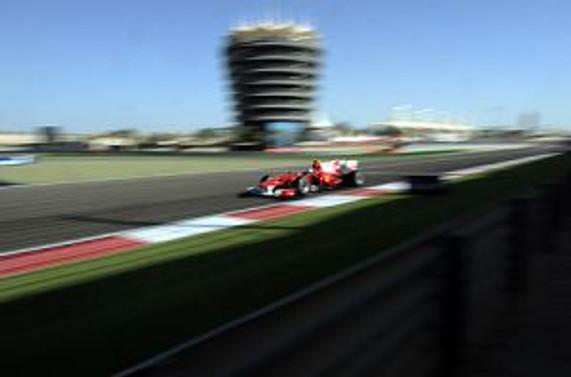 Bahreyn Grand Prix'si iptal edildi