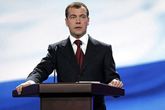 Medvedev barış planını imzaladı