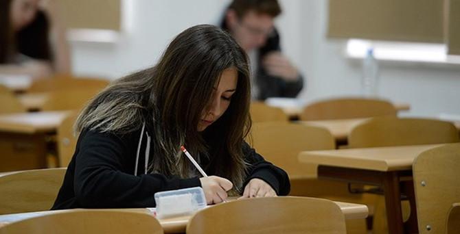 Üniversite tercih kılavuzu yayımlandı