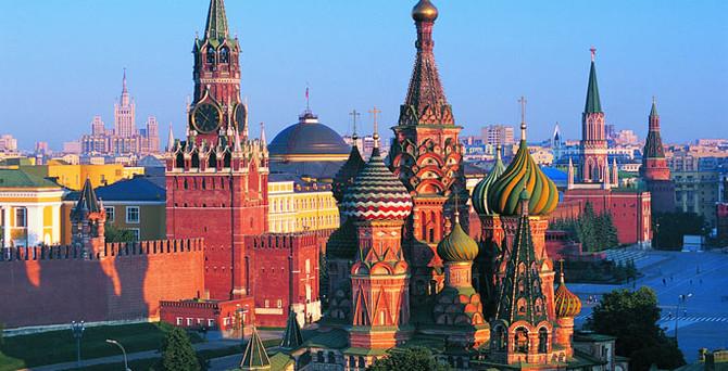 Rusya, 5 ayda yüzde 3.2 daraldı