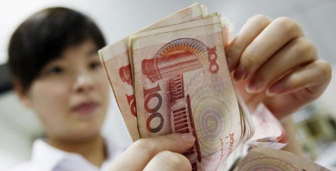 Çin'den bankacılık hamlesi