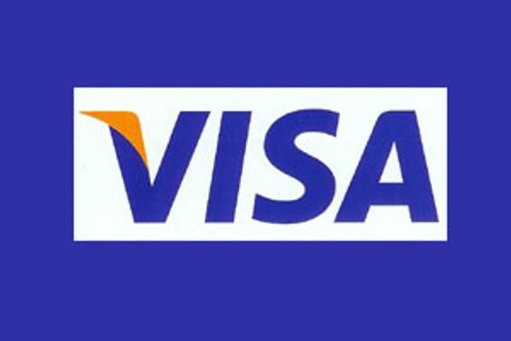 Visa'nın sanal yarışmasında Şekerbank birinci oldu