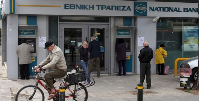 Yunan bankaları bugün kapalı