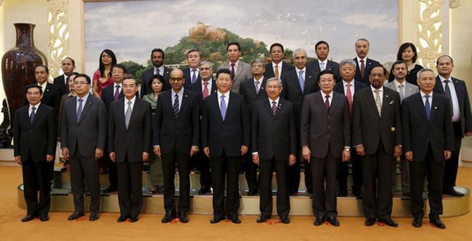 Asya Altyapı Yatırım Bankası için imzalar atıldı