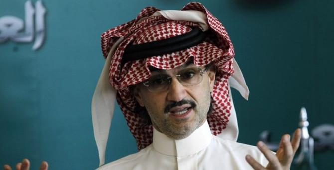 Suudi Prens 'servet' bağışlayacak