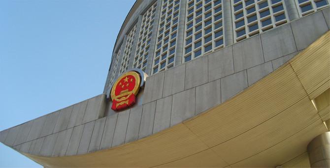 Çin'den Türkiye uyarısı