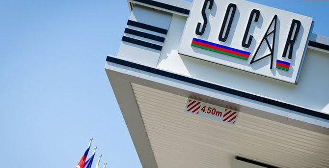Ceyhan'dan SOCAR'a 870 bin ton petrol