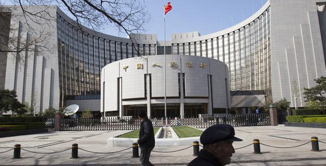 Üç ayda '1,5 trilyon yuan' harcadı