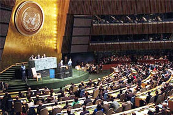 BM'de liderler mali krizi konuştu