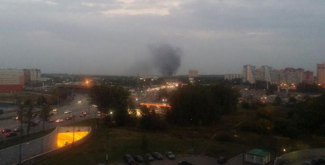Moskova'da havalimanı yangını