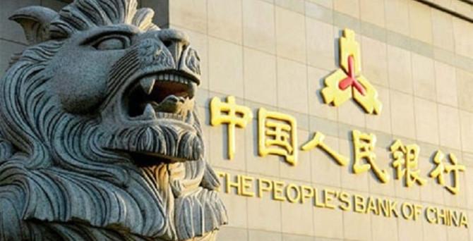Bank of China 2016'da Türkiye'de faaliyete geçecek
