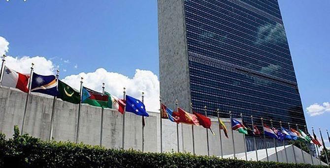 BM'den Filistin açılımı